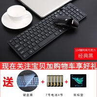 如意鸟(RUYINIAO) 无线键盘鼠标套装办公家用笔记本电脑台式游戏静音无限键鼠省电小 【经典黑104键】键鼠套装