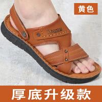 休闲男士凉鞋夏季透气凉鞋男2019新款中年软底沙滩凉拖鞋防滑