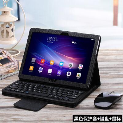 20190904214558118华为M3青春版10.1英寸保护套 BAH-W09/AL00平板电脑蓝牙键盘皮套 +鼠标
