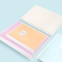 广博活页本A5B5笔记本记事本文具活页本子内芯可替自带40张活页纸