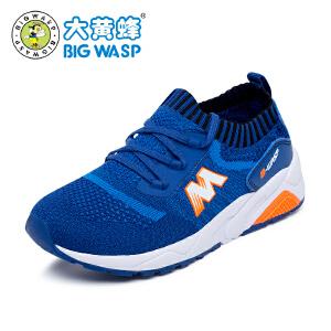 大黄蜂童鞋 秋季儿童运动鞋男童跑步鞋网面透气轻便小学生6-11岁