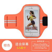 iPhone6plus5.5运动跑步手机臂带臂套苹果iPhone5S 6S4.7男女臂包