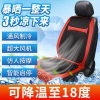 夏季汽车座椅通风坐垫带风扇吹风制冷透气冰凉丝货车夏天四吸风机
