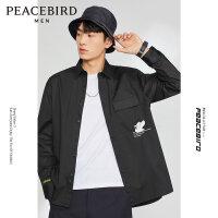 太平鸟男装 2020春夏新品工装刺绣长袖衬衫宽松潮流韩版衬衣外套