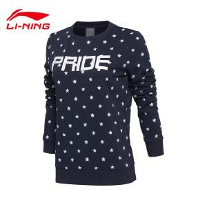 李宁卫衣女士运动生活系列套头衫长袖休闲上衣女装运动服AWDM306