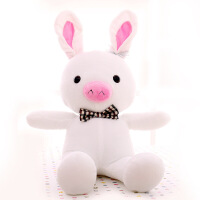 维莱 原来是美男猪兔子公仔韩国原装兔子猪抱枕毛绒玩具 白 80cm