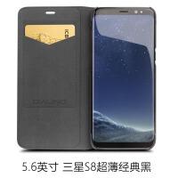 三星s10手机壳翻盖s10+Plus高档手机套galaxy S9皮套男款s9+超薄全包S8真皮保护壳