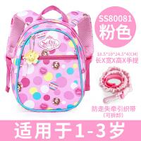 宝宝小书包 -岁婴儿幼儿园女孩时尚可爱防走失背包