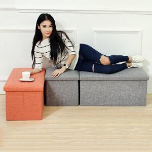 凳子 可折叠多功能收纳凳储物凳收纳柜储物柜储物架收纳架换鞋凳沙发布艺长方形整理箱可坐凳子椅子 创意家具