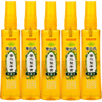 隆力奇 香水型牛黄花露水(便携装) 60ml*5瓶