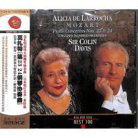 莫扎特第23 24钢琴协奏曲CD