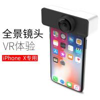 360度panoclip全景镜头iPhoneX手机镜头苹果8plus专用自拍鱼眼摄像头外置7p高清微