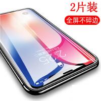 iPhone8钢化膜 iphone8plus钢化膜 iphone7钢化膜 iphone7plus钢化膜 iphonex