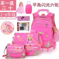 小学生拉杆书包女孩---年级防水轮公主儿童-周岁 闪光六轮粉红大号套 (-年级)