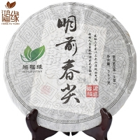2012年鸿福缘明前春尖普洱茶生茶357克/饼 1饼