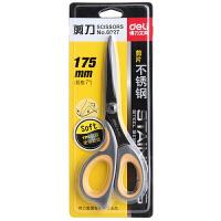 得力剪刀 6027合金不锈钢剪刀/办公剪刀/美工剪子 坚久耐用 家用小剪刀 办公用品