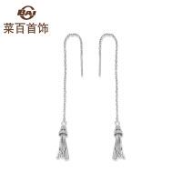 菜百首饰 银饰品 s925银流苏耳线 时尚气质 女士定价