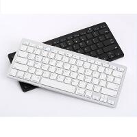 无线蓝牙键盘苹果华为m3平板电脑 ipad air2 mini4手机通用外接