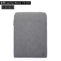 微软surface 3保护套Pro4 5 6 电脑12.3平板lap内胆包13.5寸book2