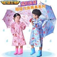 奥迪双钻 超级飞侠儿童雨具 雨衣 乐迪 小爱