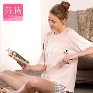 芬腾2017年新款针织棉睡衣短袖短裤套装女条纹韩版可外穿家居服女
