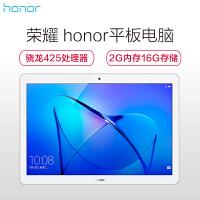 【苏宁易购】华为荣耀(honor)畅玩平板2 9.6英寸 通话版(2G 16G 1280x800 LTE 高通骁龙425 日晖金)