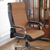 夏天凉席坐垫靠垫一体夏季办公室电脑椅子透气竹座垫老板垫屁股垫 竹子款连体坐垫 窄边 50*130CM 送扶手垫
