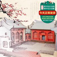 北京古建筑榫卯结构木质长城天坛四合院立体拼图模型新年益智玩具