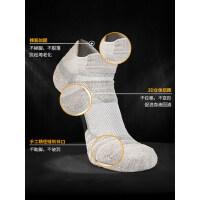 篮球袜男士高中筒跑步专业训练加厚毛巾底精英中帮低帮女运动袜子
