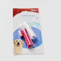 Bioline宠物指刷2只装 宠物专用指套牙刷