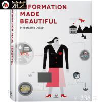 Information Made Beautiful 信息图表设计 科技 金融 商务 高端信息图表设计创意 平面设计书