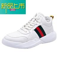新品上市19新款男鞋运动休闲鞋韩版潮流厚底低帮潮鞋百搭男士小白鞋子男 白色 s10728白色单鞋