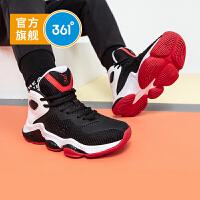 【儿童节立减价:184.5】361度童鞋 男童篮球鞋2020春季新品休闲鞋中大童加厚运动鞋