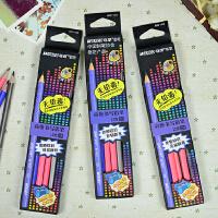 马可MARCO 学生书写铅笔12支装 无铅毒不易断送笔刨9002 2B/HB/2H
