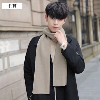 围巾男冬季长款简约高档年轻人英伦潮流男士围巾冬天围脖