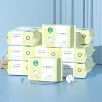 全棉时代 袋装新包装婴儿棉柔巾6袋/提x3提