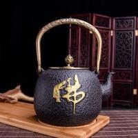 【只有一个】铸铁铁壶 出口日本铁壶南部铸铁壶 禅意佛字图案铁茶壶 烧水壶 泡茶壶 大铁壶 老铁壶