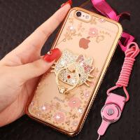 苹果6plus手机壳iphone6spius套苹果六puls边框带钻硅胶软壳女款