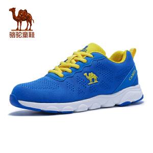 CAMEL骆驼儿童跑步鞋 网布飞织一体防滑男女童运动鞋