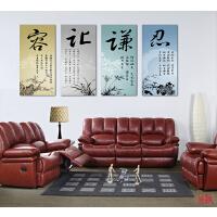 办公室装饰画客厅书房挂画现代中式无框画沙发背景墙四联梅兰竹菊SN3719 60*120 整套价格拍1就是4张