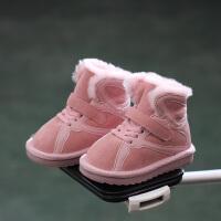 儿童女毛毛边粉色女童大棉鞋一体冬季男童宝宝棉