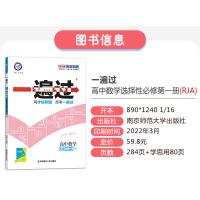2018同优文化百校名师推荐阅读真题100篇 八年级初二语文阅读提升训练