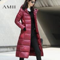 【1件7折/2件5折 再用券】AMII冬装新款纯色连帽保暖修身加厚长款过膝羽绒服女