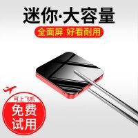 20000M迷你充电宝大容量超薄便携小巧适用于小米oppo华为vivo苹果手机快充闪充移动电源typ