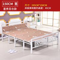 甜梦莱折叠床单人便携双人家用简易铁艺出租屋陪护硬板办公室午休床