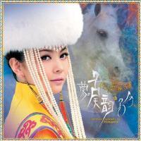 正版发烧鸿艺唱片草原恩雅哈琳蒙古天韵3蒙汉双语1CD