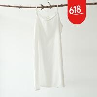 原创夏季新款百搭吊带内衬裙背心连衣裙中长款森系棉麻宽松打底裙无袖GH024 白色 清薄款 均码