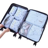 旅行收纳袋7件套 旅游行李箱衣服化妆品整理包防水出差收纳包
