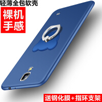 送钢化膜三星g7508q手机壳g7509手机套mega2软壳SM全包磨砂女新款
