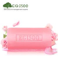 【618年中庆,每满100减50】[当当自营]EGISOO御姬秀玫瑰精油手工皂100g 滋润亮肤 洁面皂洗脸皂